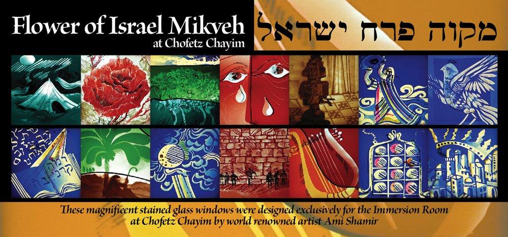 Jewish women seeking non jewish men tucson az