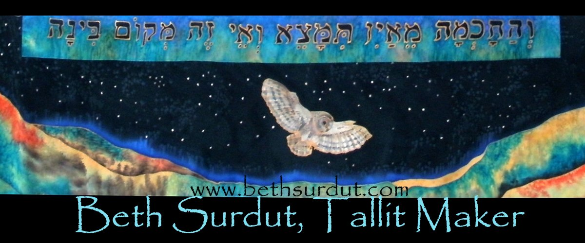 Beth Surdut