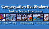 Congregation Bet Shalom's Shabbat Experience @ Congregation Bet Shalom | Tucson | Arizona | United States