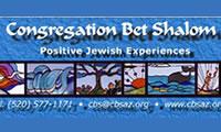 Camp Shabbat at Congregation Bet Shalom @ Congregation Bet Shalom | Tucson | Arizona | United States