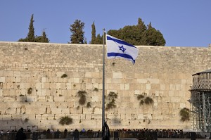 Yom Yerushalayim Program at CAI @ Congregation Anshei Israel | Tucson | Arizona | United States