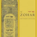 The Zohar: Soul-Text of the Kabbalah @ Temple Emanu-El | Tucson | Arizona | United States