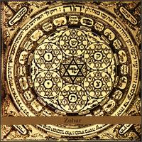 AEA- The Zohar, Soul-Text of Kabbalah: Thursdays at Temple Emanu-El @ Temple Emanu-El   Tucson   Arizona   United States