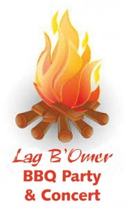 Lag B'Omer BBQ Party & Concert at CAI @ Congregation Anshei Israel | Tucson | Arizona | United States
