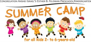 Summer Camp for Kids 2016 at CAI @ Congregation Anshei Israel Preschool/Kindergarten | Tucson | Arizona | United States