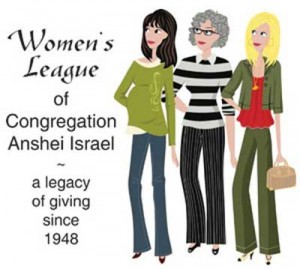 CAI Women's League Brunch & Fashion Show @ Congregation Anshei Israel | Tucson | Arizona | United States