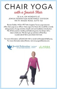 Chair Yoga with a Jewish Flair - Summer Classes @ Jewish Federation Northwest | Oro Valley | Arizona | United States