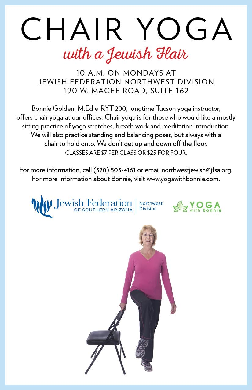 Chair Yoga with a Jewish Flair Fall Classes Jewish Tucson