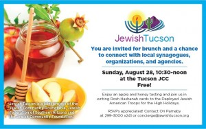 Jewish Tucson: Free Bagel Brunch @ Jewish Tucson: Free Bagel Brunch | Tucson | Arizona | United States