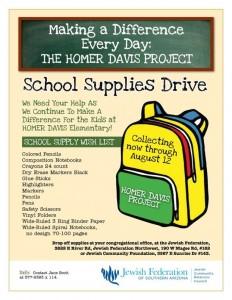 The Homer Davis Project: School Supplies Drive