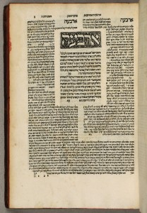 AEA Talmud Study at Temple Emanu-El @ Temple Emanu-El | Tucson | Arizona | United States