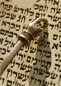 The Best Way to Learn Chanting Torah, Haftarah, Megillot ...