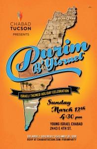 Purim B'Yisrael Celebration @ Young Israel Chabad | Tucson | Arizona | United States