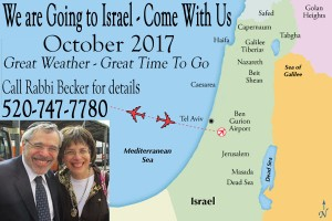 We Are Going to Israel -- Come with Us! @ Congregation Chofetz Chayim/Southwest Torah Institute | Tucson | Arizona | United States
