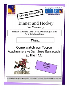 CHAD ASH Brotherhood Dinner & Roadrunners Hockey Men's Night Out @ El Minuto Cafe | Tucson | Arizona | United States