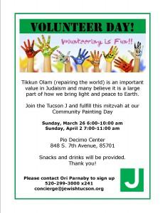 Tucson J Tikkun Olam Community Volunteer Day @ Pio Decimo Center | Tucson | Arizona | United States