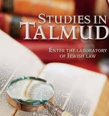 Talmud Study @ Temple Emanu-El @ Temple Emanu-El | Tucson | Arizona | United States