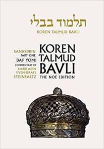 Wednesday Talmud Study Group @ Temple Emanu-El @ Temple Emanu-El | Tucson | Arizona | United States