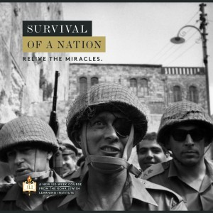 Survival of a Nation: Israel Course @ Tucson JCC | Tucson | Arizona | United States
