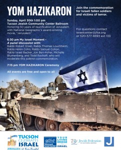 Yom Hazikaron @ Jewish Community Center Tucson-Ballroom | Tucson | Arizona | United States