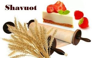 Torah, Dairy Meal & Ice Cream Party @ Young Israel-Chabad Tucson   Tucson   Arizona   United States