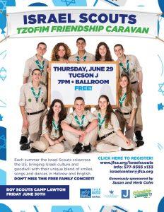 Tzofim Friendship Caravan - Israel Scouts @ Tucson J Ballroom | Tucson | Arizona | United States