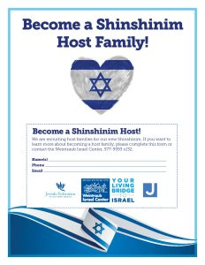 Shinshinim Host families needed for new arrivals in 2017 @ Shinshinim arriving in Tucson for 1 year | Tucson | Arizona | United States