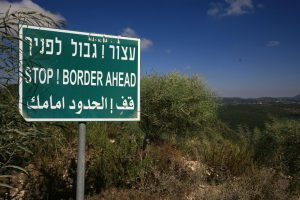 Warning: Border Ahead...... discussion @ Temple Emanu-El | Tucson | Arizona | United States