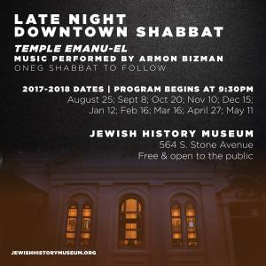 Temple Emanu-El's Downtown Shabbat at JHM @ Jewish History Museum | Tucson | Arizona | United States