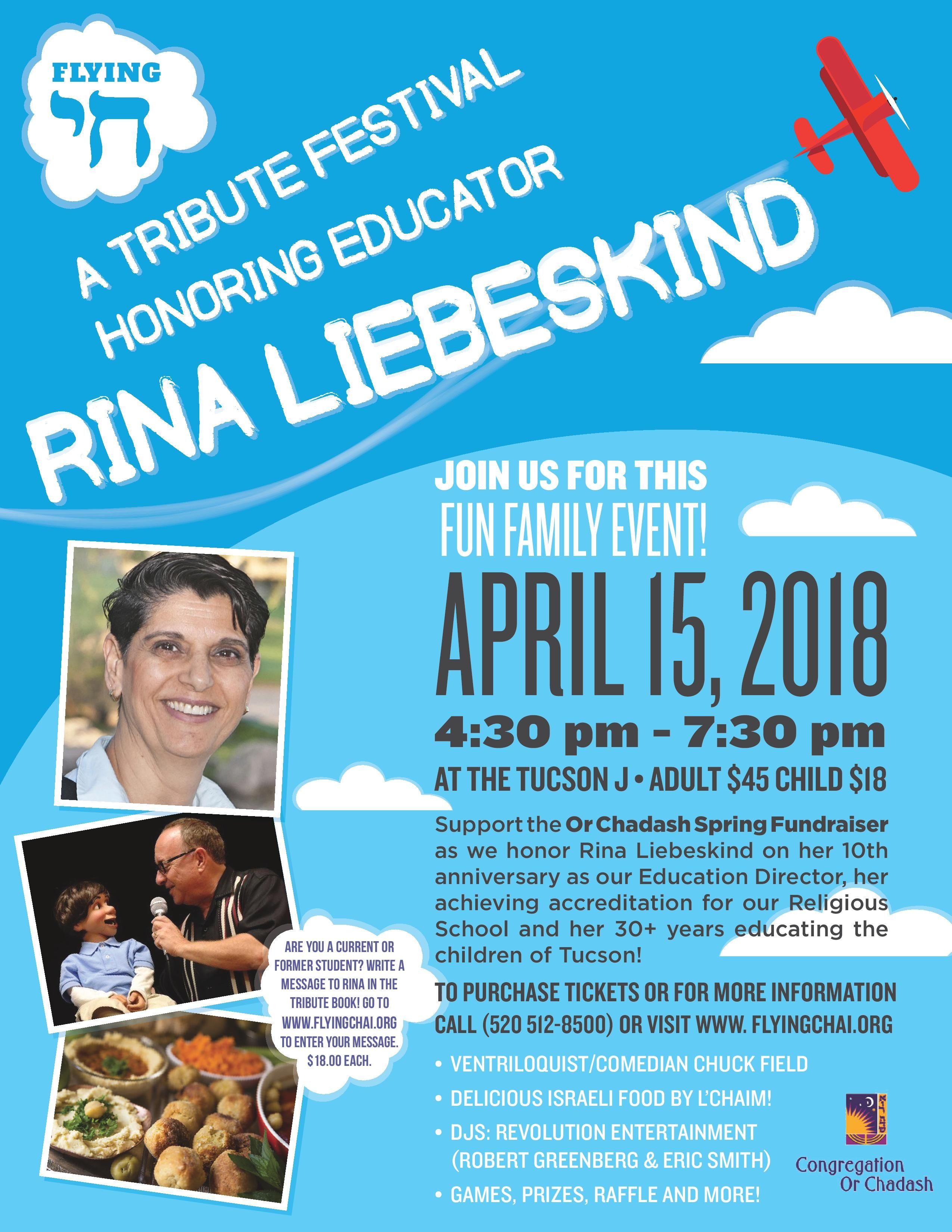 Flying High - A Tribute Festival Honoring Rina Liebeskind @ Tucson J | Tucson | Arizona | United States