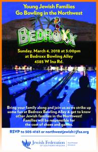 Bowling in the Northwest with Young Jewish Families @ Bedroxx Bowling Alley | Tucson | Arizona | United States