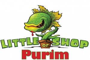 """Little Shop of Purim"" Extravaganza & Carnival at Temple Emanu-El @ Temple Emanu-El | Tucson | Arizona | United States"