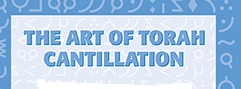 Torah Cantillation @ Congregation Or Chadash | Tucson | Arizona | United States
