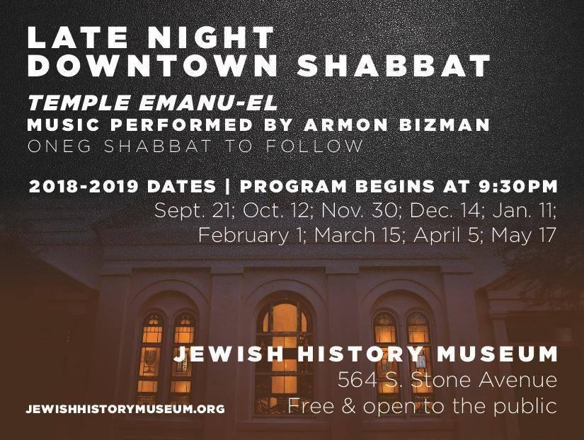 Downtown Shabbat @ Jewish History Museum | Tucson | Arizona | United States