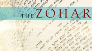JLL-JEWISH LIFELONG LEARNING THE ZOHAR @ Temple Emanu-El | Tucson | Arizona | United States