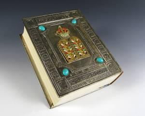 JLL - Intermediate Biblical Hebrew @ Temple Emanu-El | Tucson | Arizona | United States