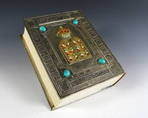 JLL - Beginning Biblical Hebrew @ Temple Emanu-El | Tucson | Arizona | United States
