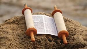 Beginning Hebrew @ Congregation Or Chadash | Tucson | Arizona | United States
