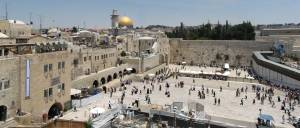 BASIC JUDAISM with Rabbi Batsheva Appel - Part of Temple Emanu-El's Jewish Lifelong Learning @ Temple Emanu-El | Mesa | Arizona | United States