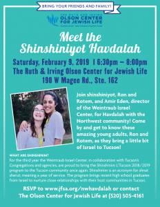 Meet the Shinshiniyot Havdalah @ The Olson Center for Jewish Life
