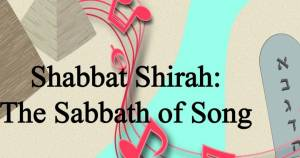 Shabbat Shirah @ Congregation Or Chadash | Tucson | Arizona | United States