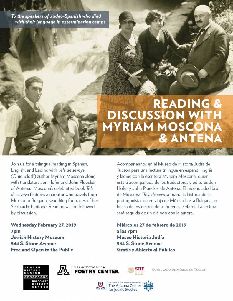 Myriam Moscona and Antena Reading and Discussion @ Jewish History Museum