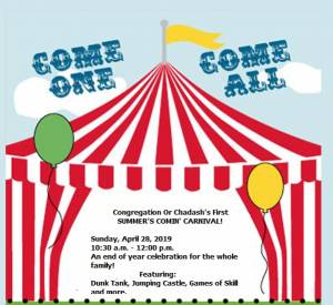 Congregation Or Chadash's First Summer's Comin' Carnival! @ Congregation Or Chadash