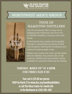 Northwest Men's Group: Tour of Hamilton Distillers @ Hamilton Distillers