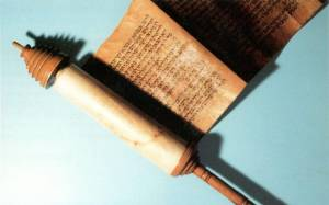 Purim Megillah Reading (Adults Only) @ Temple Emanu-El   Tucson   Arizona   United States