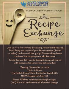 Rosh Chodesh Women's Group: Recipe Exchange @ The Ruth & Irving Olson Center for Jewish Life