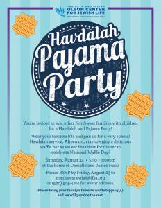 Havdalah Pajama Party! @ The Ruth & Irving Olson Center for Jewish Life