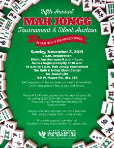 Fifth Annual Mah Jongg Tournament & Silent Auction @ The Ruth & Irving Olson Center for Jewish Life