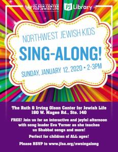 Northwest Jewish Kids Sing-Along! @ The Olson Center for Jewish Life