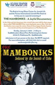 The Mamboniks - A Joyful Documentary @ Saddlebrooke's Desert View Performing Arts Center